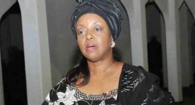 Court orders final forfeiture of Allison Madueke's $40m jewelry/newsheadline247.com