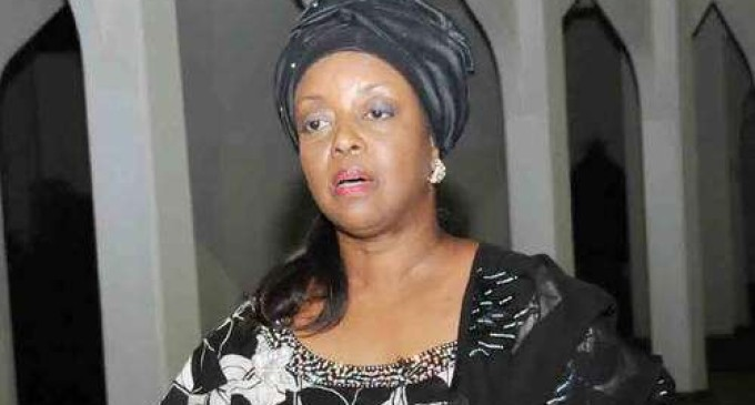 Revealed! Alison-Madueke used fictitious persons to acquire multi-billion naira assets – EFCC