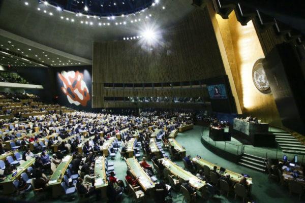 Jerusalem: 128 UN members defy Trump