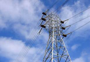 $16bn Power Fund: Arewa supports probe of suspects