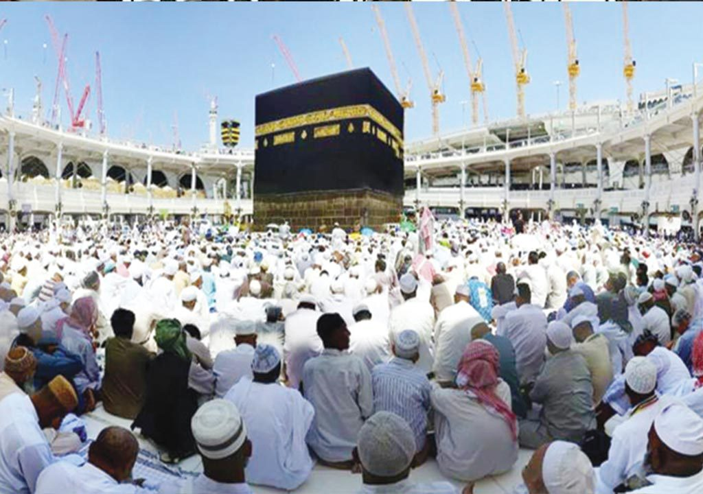 Hajj Commission says 37,746 Nigerian pilgrims in Saudi Arabia