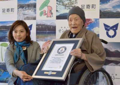 Oldest man in the world Nonaka dies in Japan
