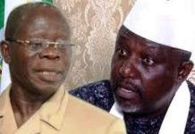 newsheadline247/Oshiomhole's leadership style reduced APC to a regional party - Okorocha