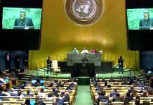 UNGA: Buhari calls for strong action against xenophobia, racism [Full Speech]/newsheadline247