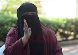 newsheadline247.com/EFCC arraigns 'Mama Boko Haram,' one other over N66m fraud
