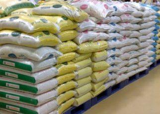 foreign rice/newsheadline247.com