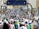 Coronavirus: Saudi Arabia suspends visa for lesser hajj