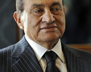 Hosni Mubarak/newsheadline247.com