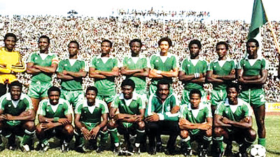 Archive-Green Eagles 1980/newsheadline247.com