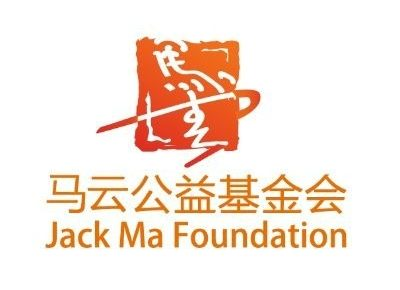 Jack Ma Foundation and Alibaba Foundation Host 11th Global MediXchange for Combating COVID-19 (GMCC) Webinar in Africa - newsheadline247.com