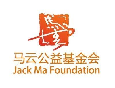 Jack Ma Foundation and Alibaba Foundation Host 11th Global MediXchange for Combating COVID-19 (GMCC) Webinar in Africa - newsheadline247.com