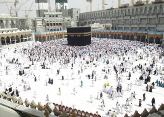 Hajj 2020: We are awaiting Saudi Arabia authorities decision - NAHCON - newsheadline247.com