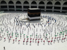 Hajj 2021: Only 60,000 residents will be allowed to perform exercise, Saudi Govt. declares
