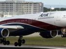 Arik Air sacks 300 workers amid pandemic